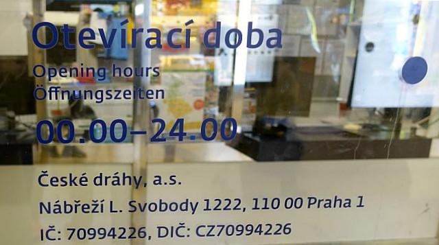 http://www.CKarl.de/27/0551.jpg